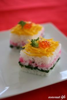 ひし形お寿司(お菓子じゃないけど)